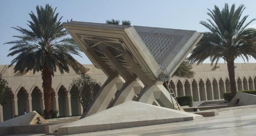 Al-Quran Bukan Monumen Mati