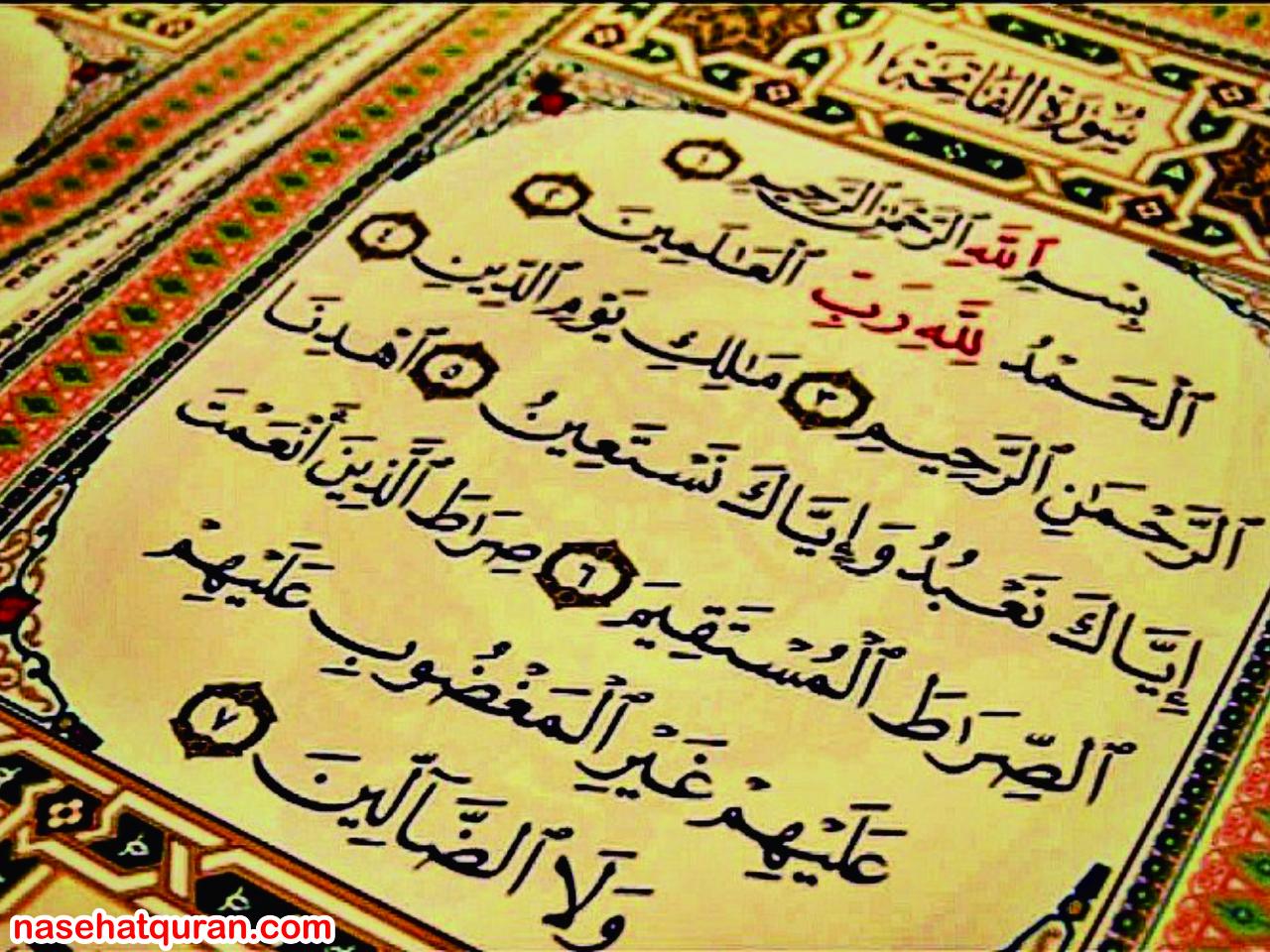 Khotbah Jum'at : Tadabbur Surah Yang Disebut Sebagai Ummul Quran (Induknya Al-Quran)